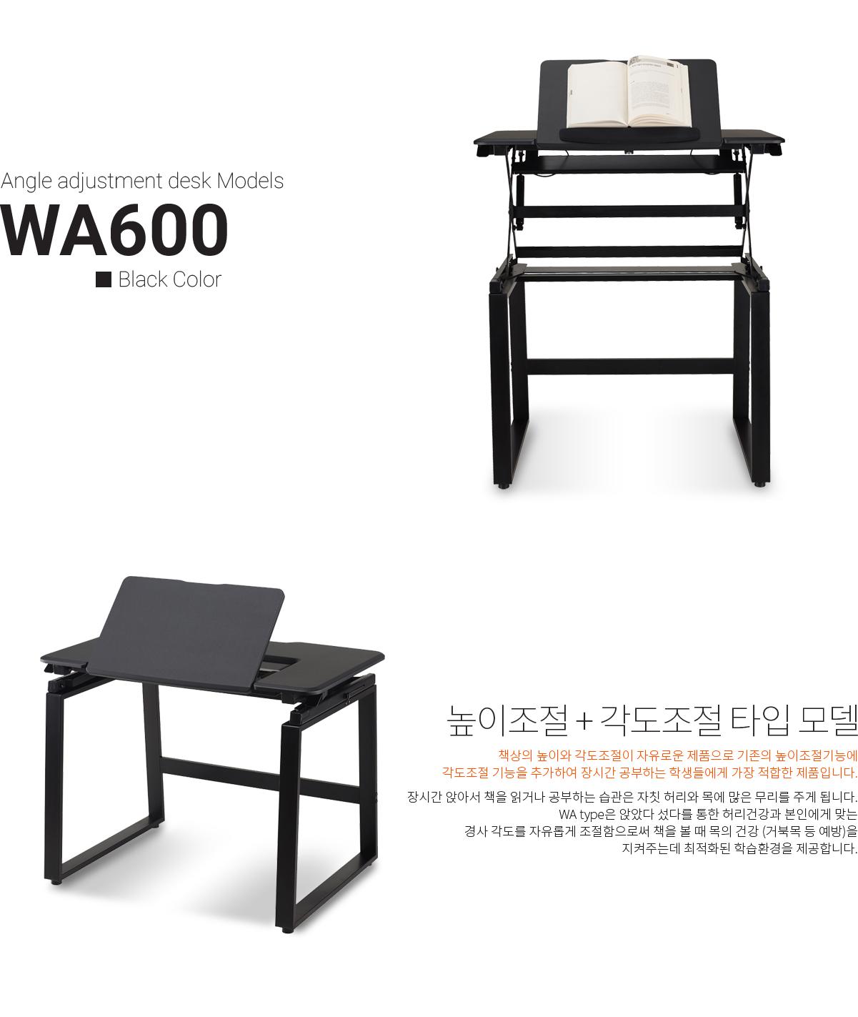wa600_2.jpg
