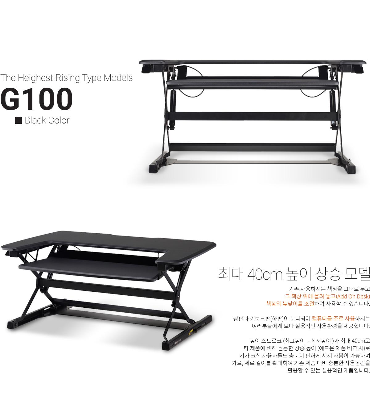 g100_new2.jpg