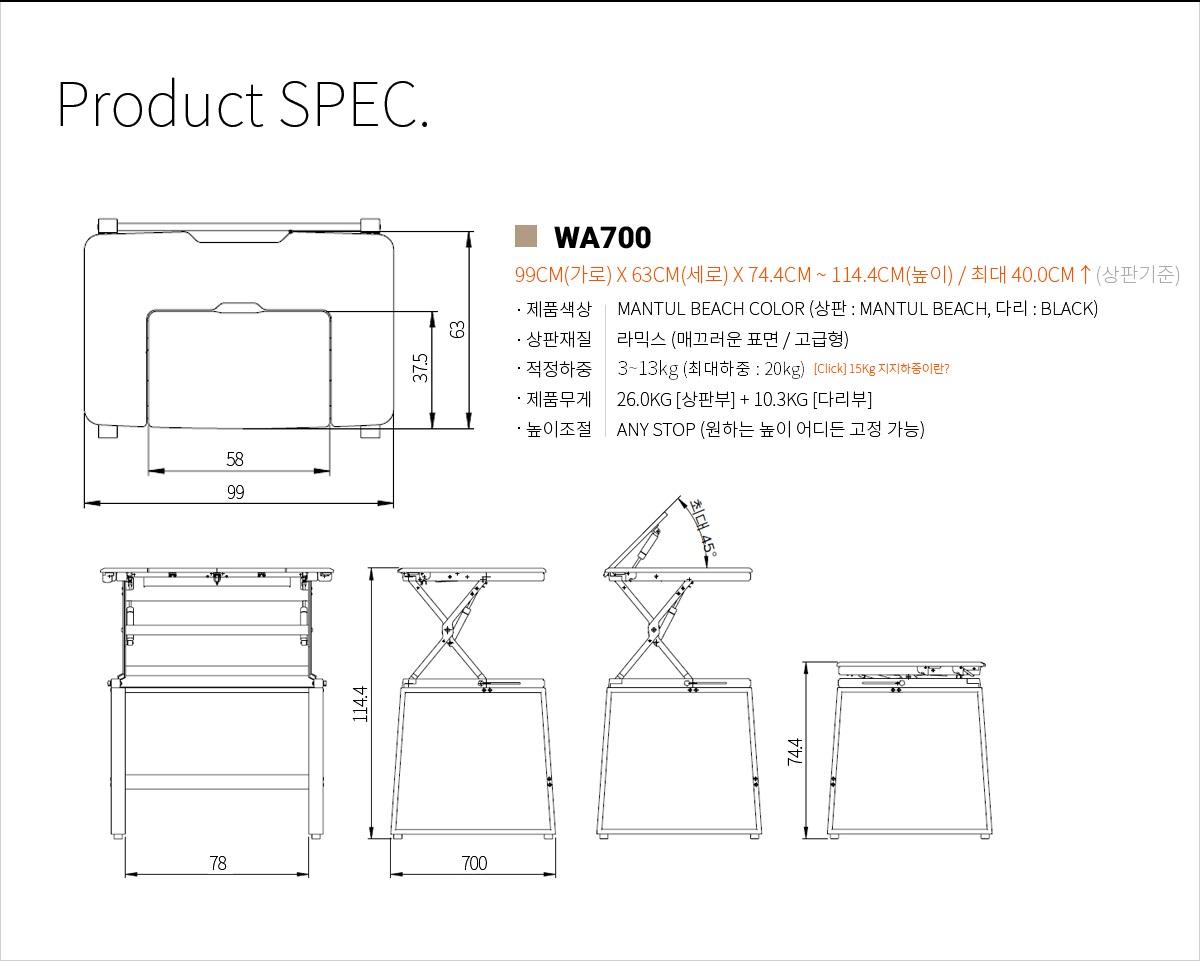 wa700-new1.jpg